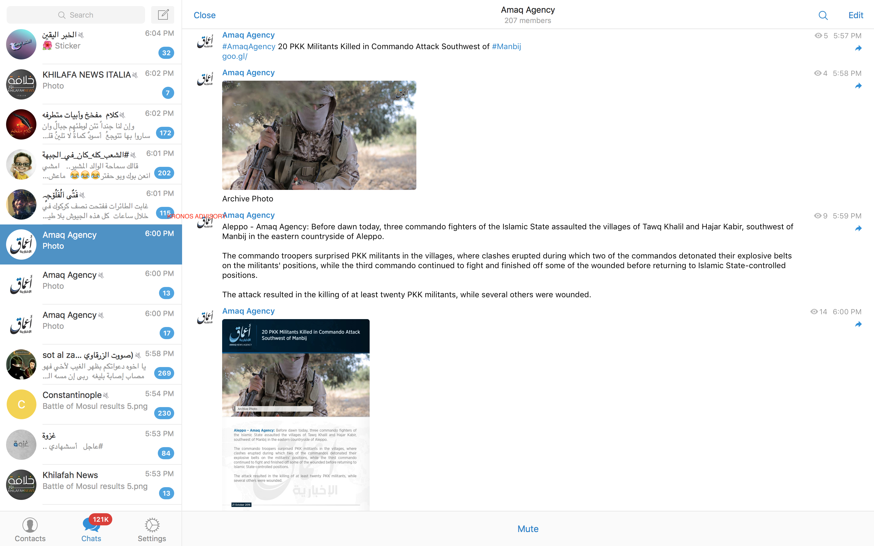 AMAQ AGENCY REPORTS ARCHIVE (ENGLISH) — 21 OCT 16